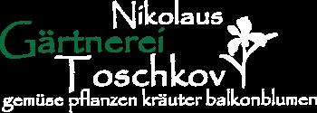 Gärtnerei Toschkov Logo